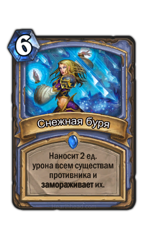 http://wow.zamimg.com/images/hearthstone/cards/ruru/original/CS2_028.png