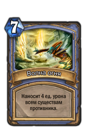http://wow.zamimg.com/images/hearthstone/cards/ruru/original/CS2_032.png