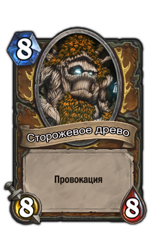 hearthstone_bazovaya_koloda_druida_