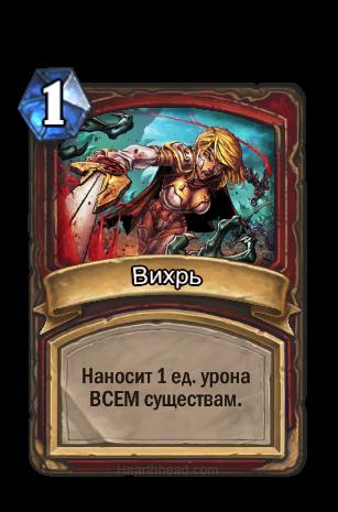 bazovaya_koloda_voina_