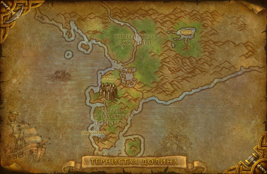 Как и где проводится Рыбомания Тернистой долины