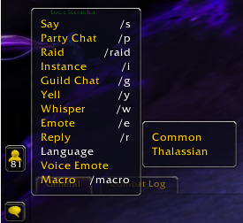 Void Elf Interesting Interactions - Communicate Cross