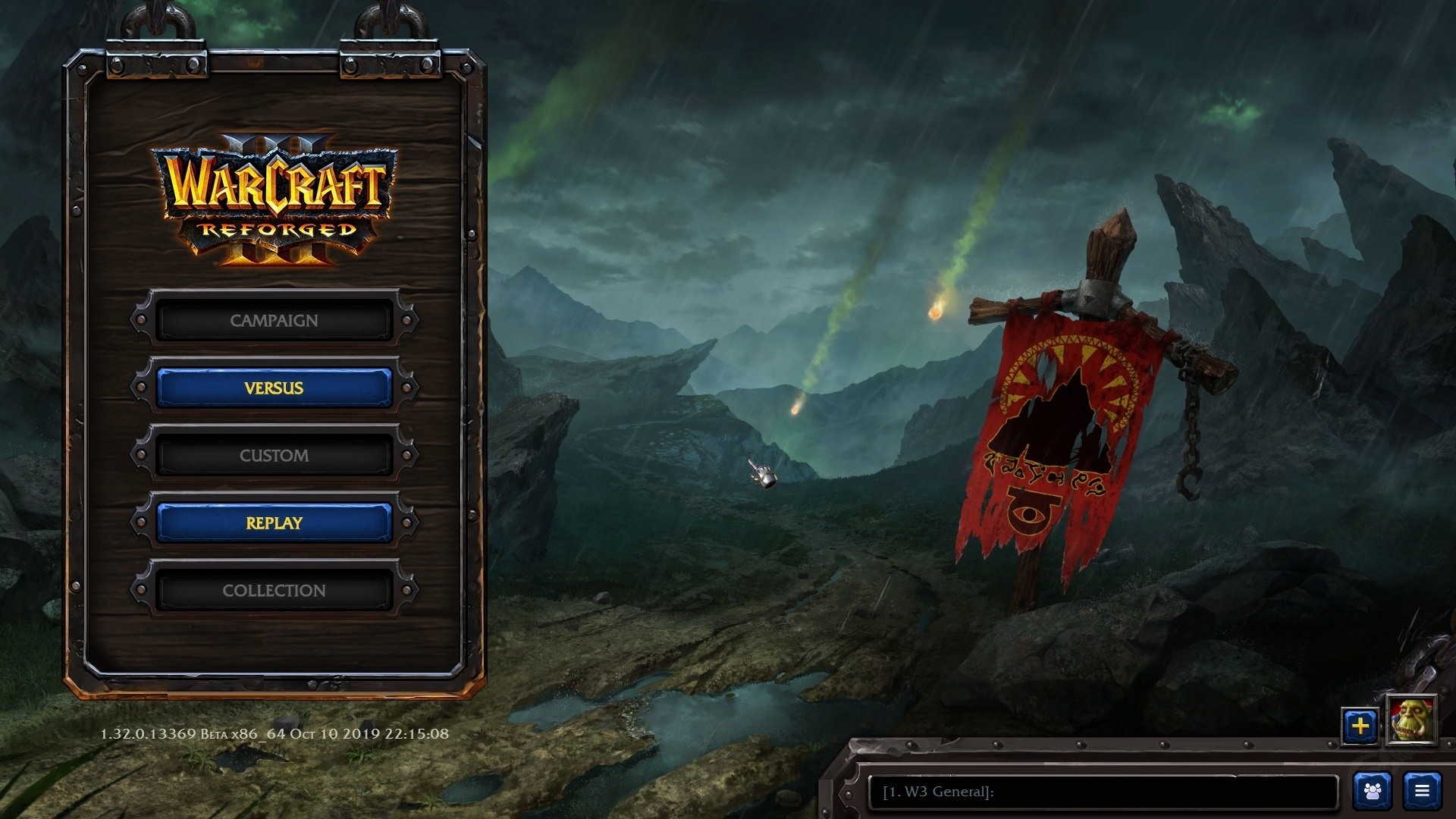 warcraft 3: reforged - photo #20