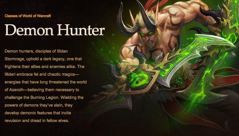 How To Get Demon Hunter Class Mount