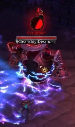 Уничтожайте уборщиков