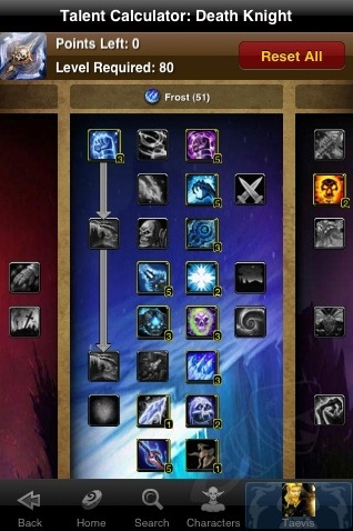 WoW Armory for the iPhone: A Review - Wowhead News
