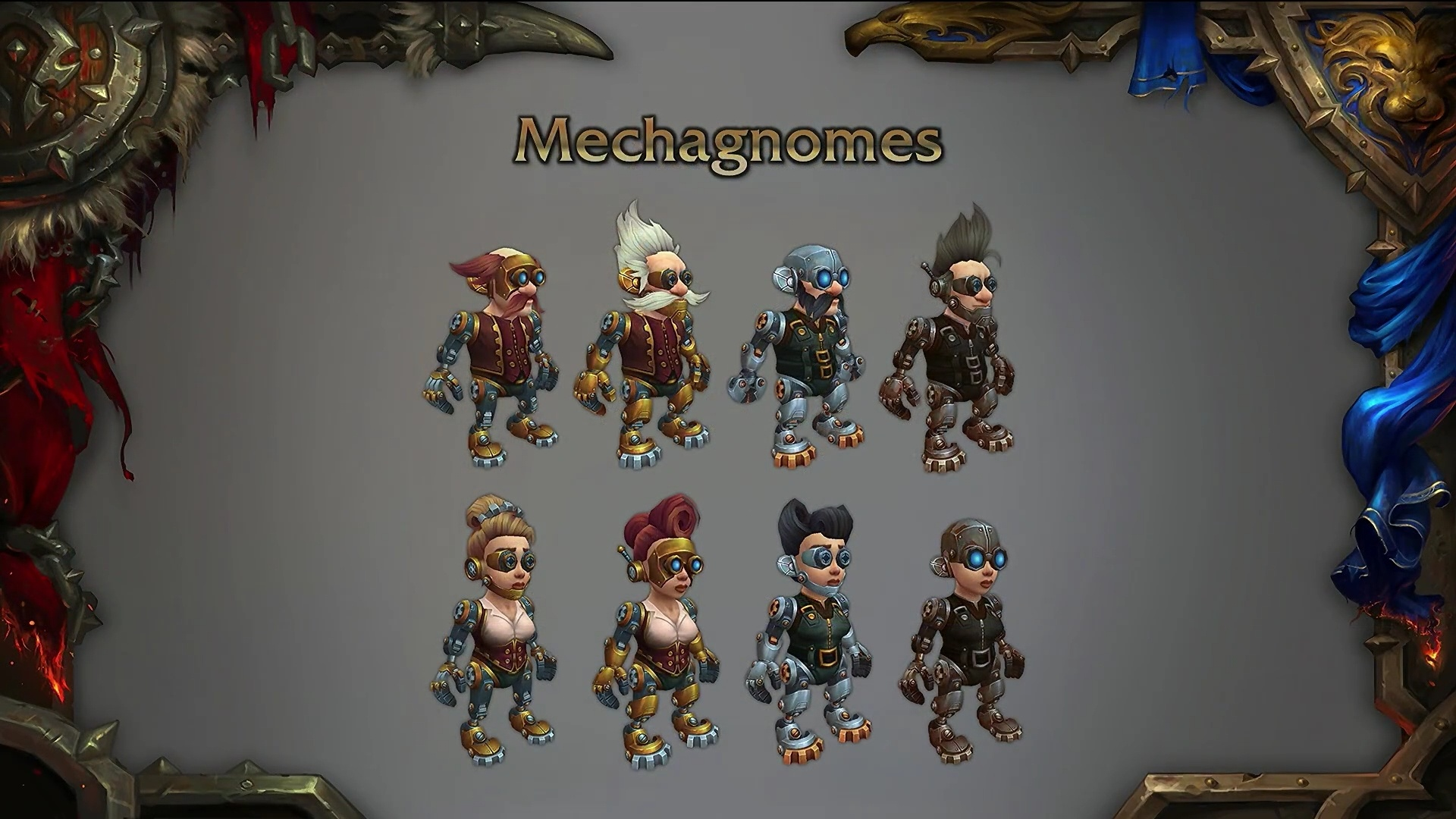 Mechagon