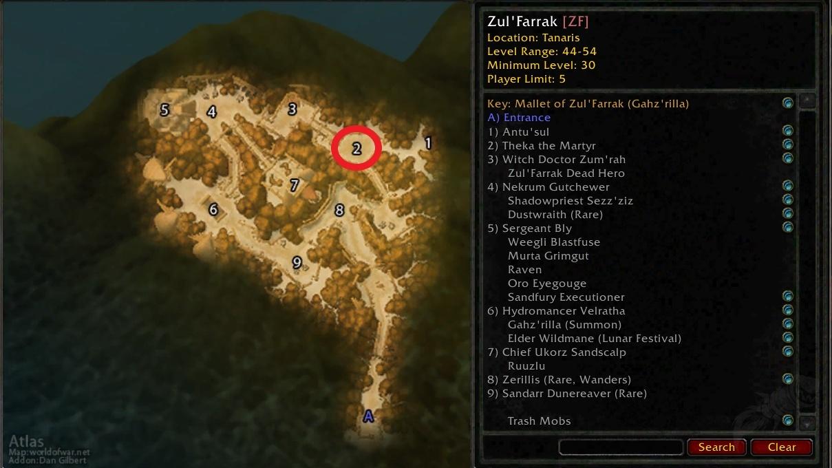 Зул'Фаррак