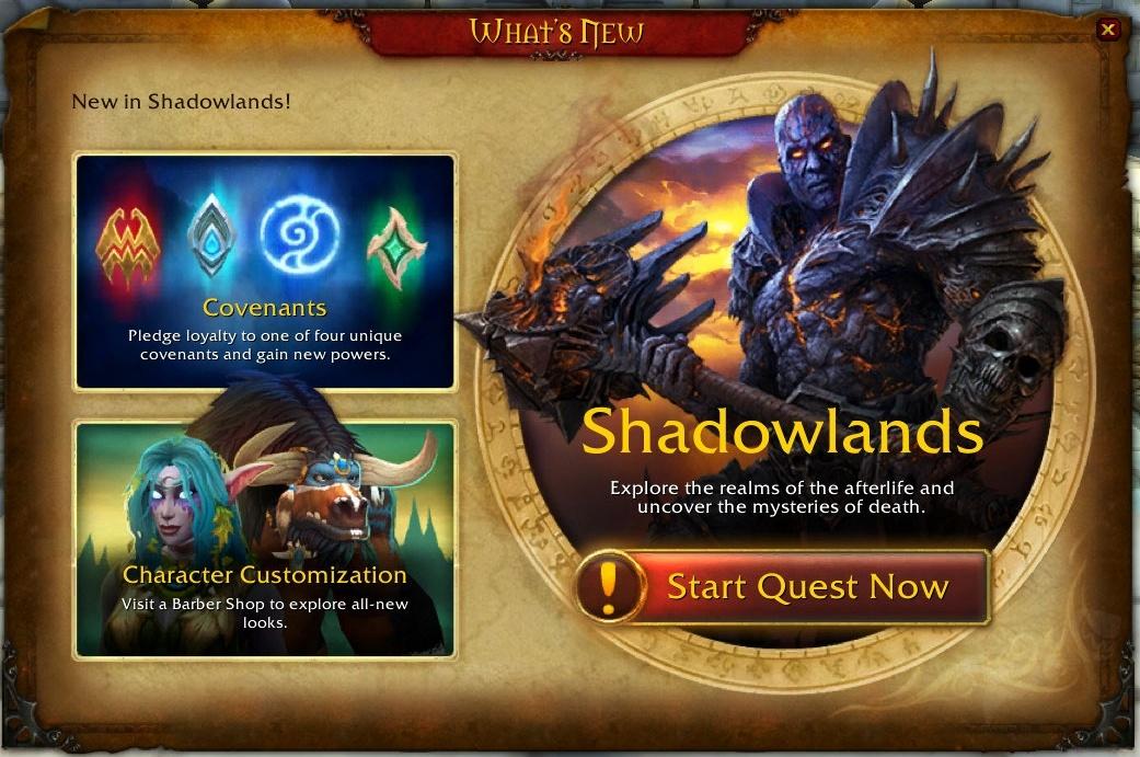 Как попасть в WoW Shadowlands