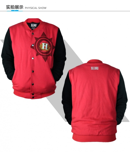 chinese-hearthstone-red-jacket